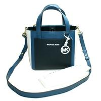Michael KorsGemma Small Pocket Messenger Leather Handbag/ Crossbody Bag Chambray Blue