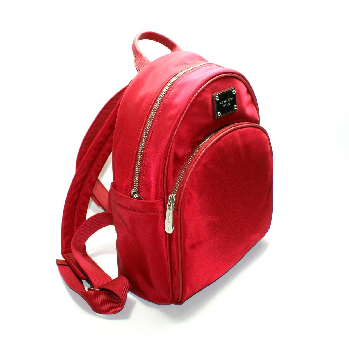 Michael Kors Jet Set Small Backpack Scarlet Red #30F4STTB5C : Michael ...